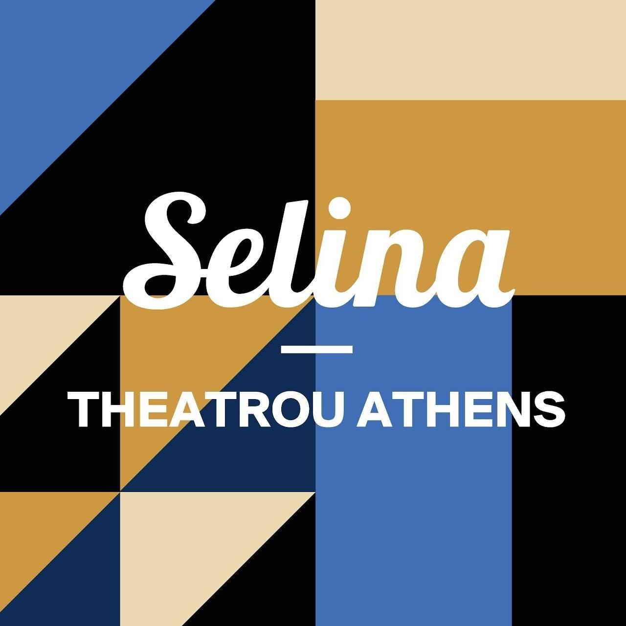 Selina Theatrou Athens - Coliving Company